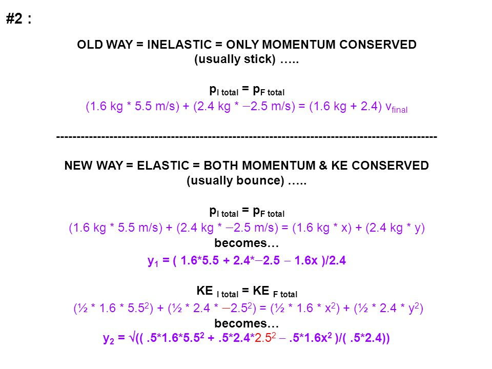 #2 : OLD WAY = INELASTIC = ONLY MOMENTUM CONSERVED (usually stick) …..