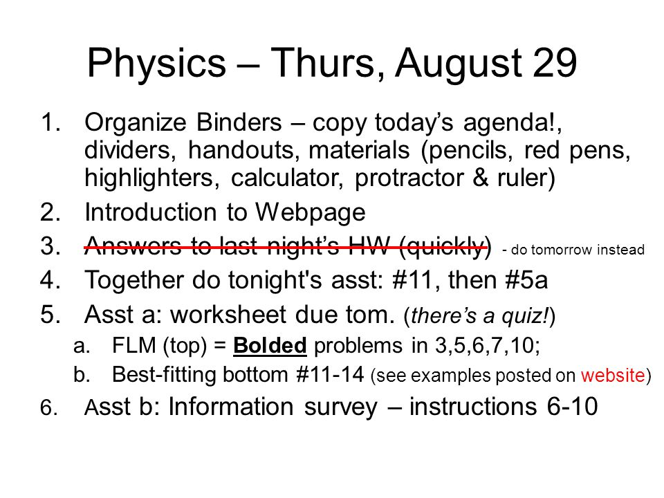 Physics – Thurs, August 29