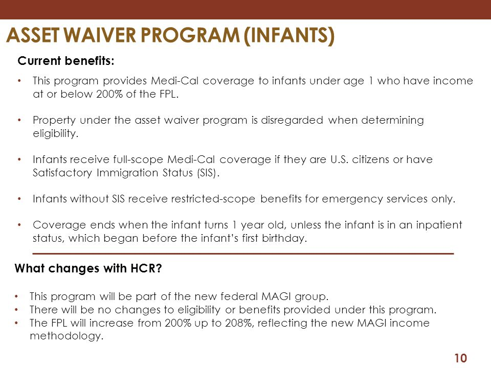 Asset waiver program (infants)