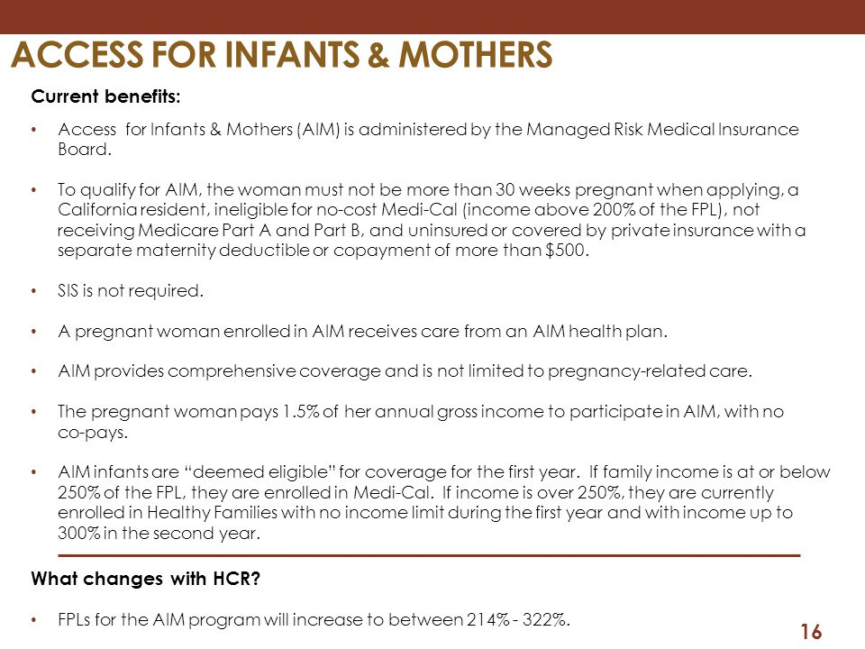 ACCESS FOR INFANTS & MOTHERS