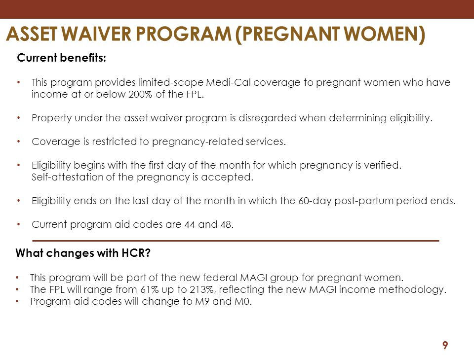 Asset waiver program (pregnant women)