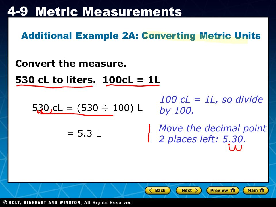 Additional Example 2A: Converting Metric Units
