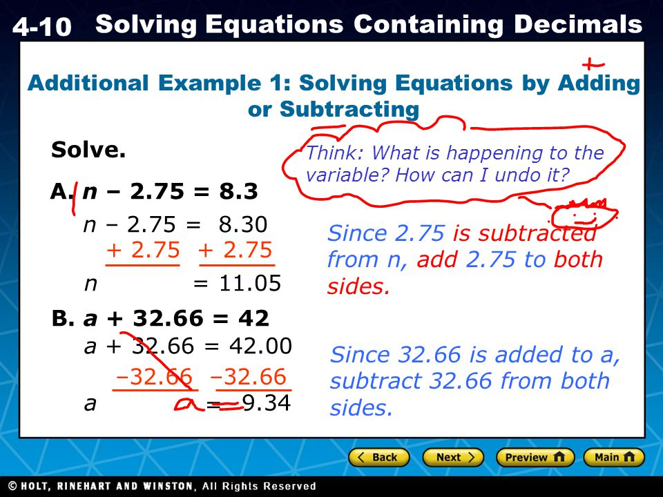 Additional Example 1: Solving Equations by Adding or Subtracting