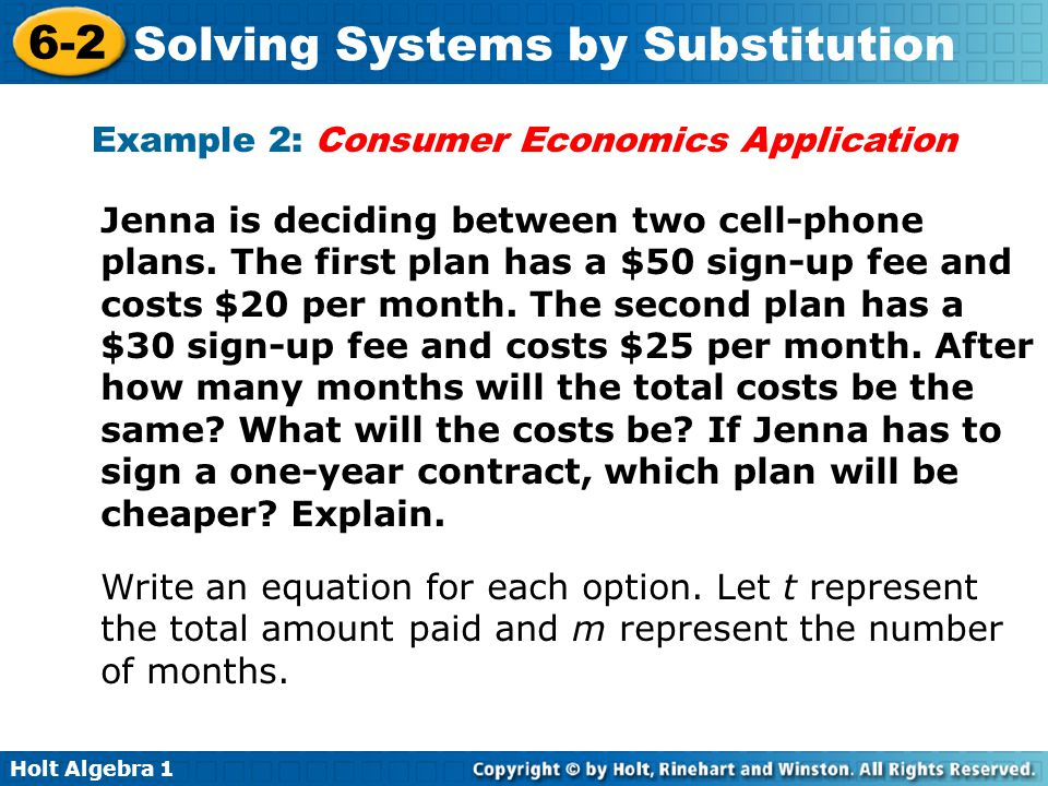 Example 2: Consumer Economics Application