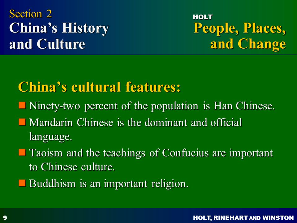 China's cultural features: