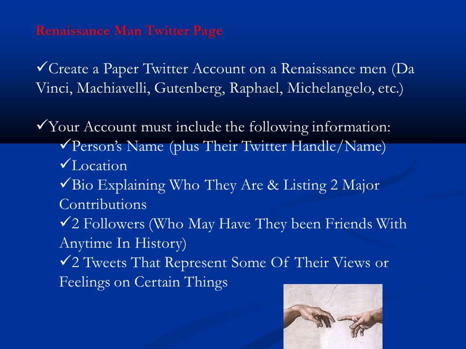 Your Account must include the following information: