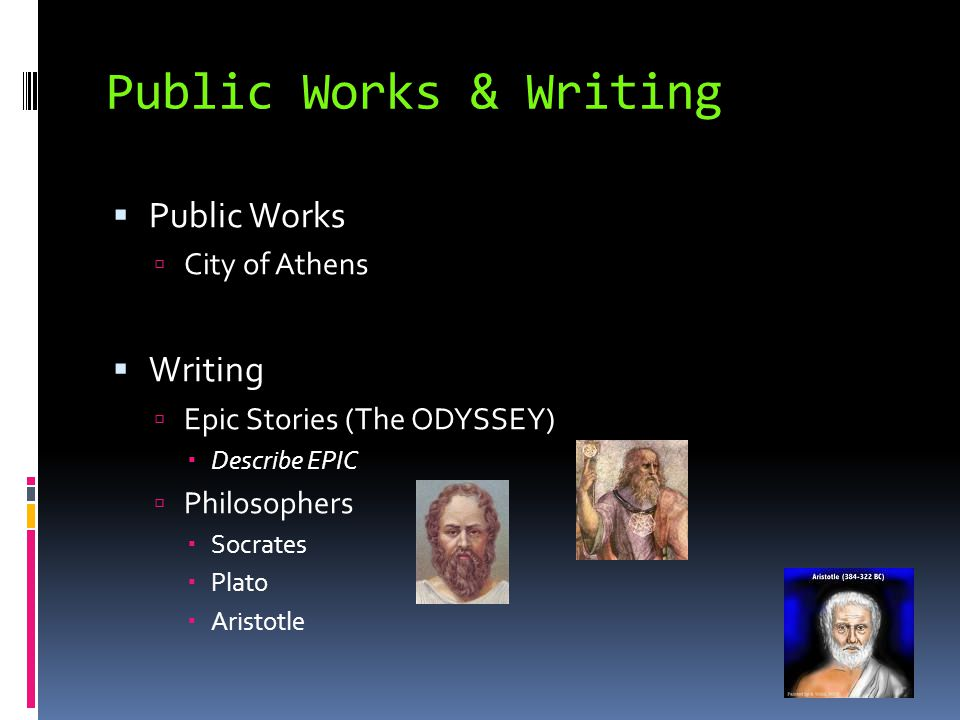 Public Works & Writing Public Works Writing City of Athens