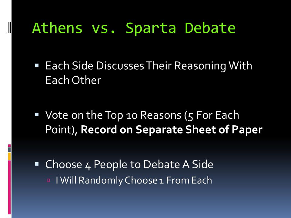Athens vs. Sparta Debate