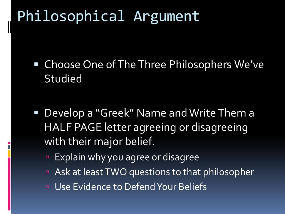 Philosophical Argument