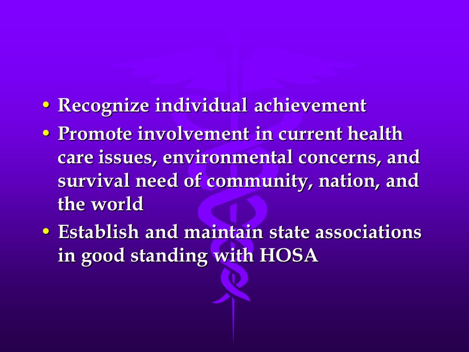 Recognize individual achievement