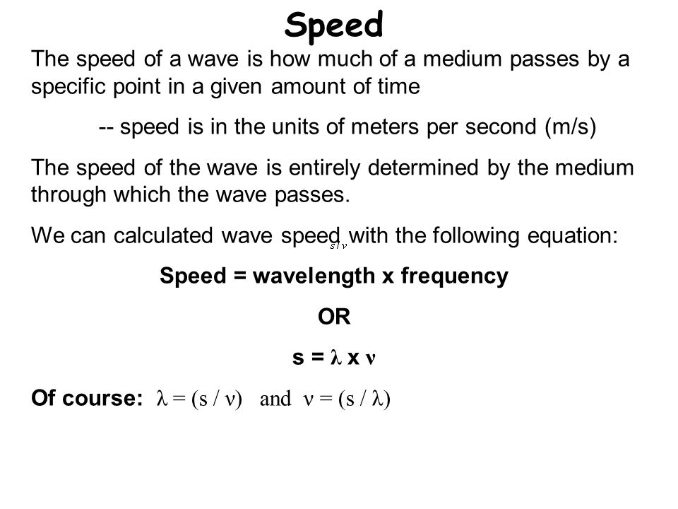 Speed = wavelength x frequency