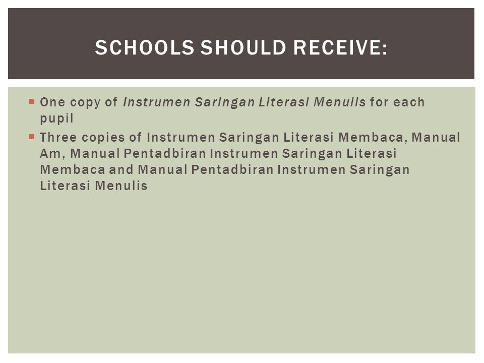 Schools should receive: