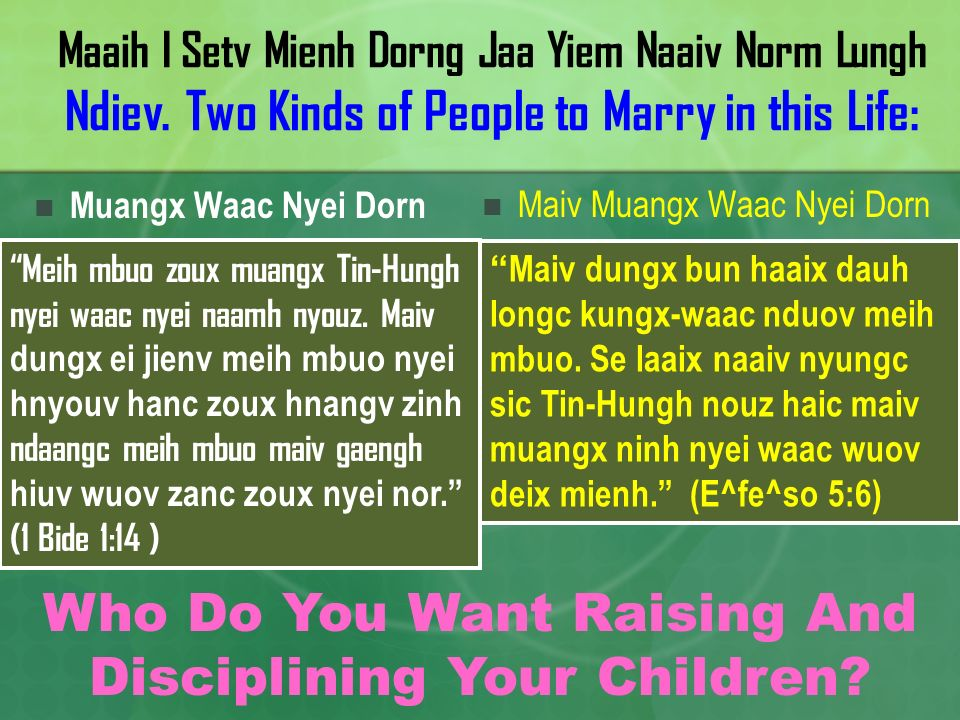 Who Do You Want Raising And Disciplining Your Children