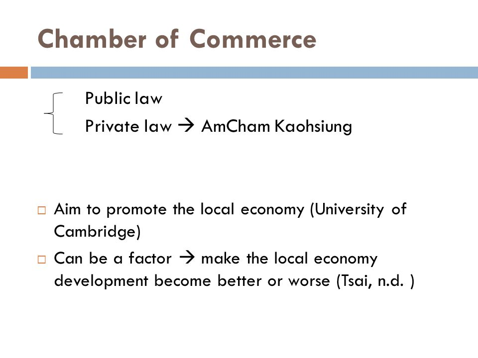 Chamber of Commerce Public law Private law  AmCham Kaohsiung