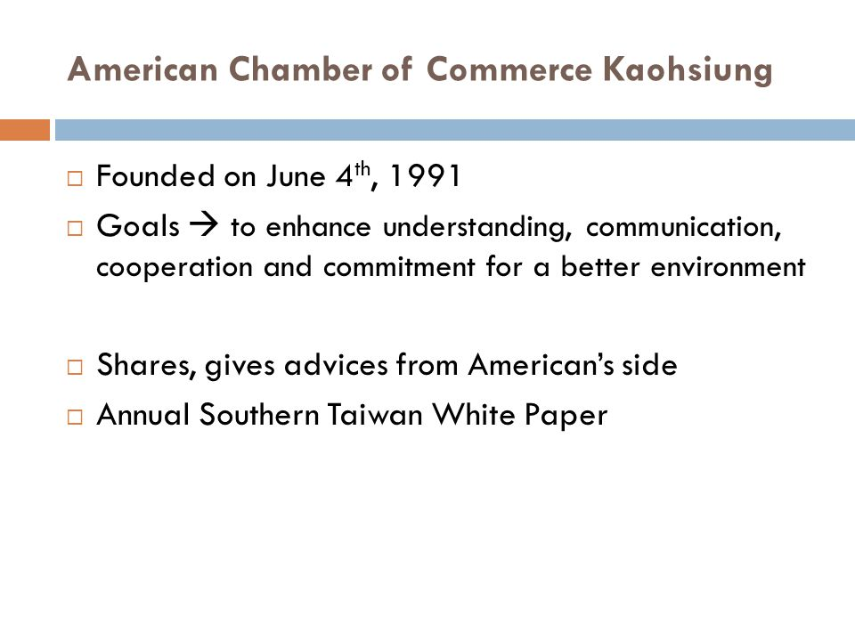 American Chamber of Commerce Kaohsiung