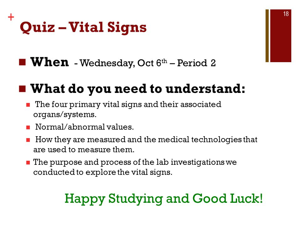 When - Wednesday, Oct 6th – Period 2 What do you need to understand: