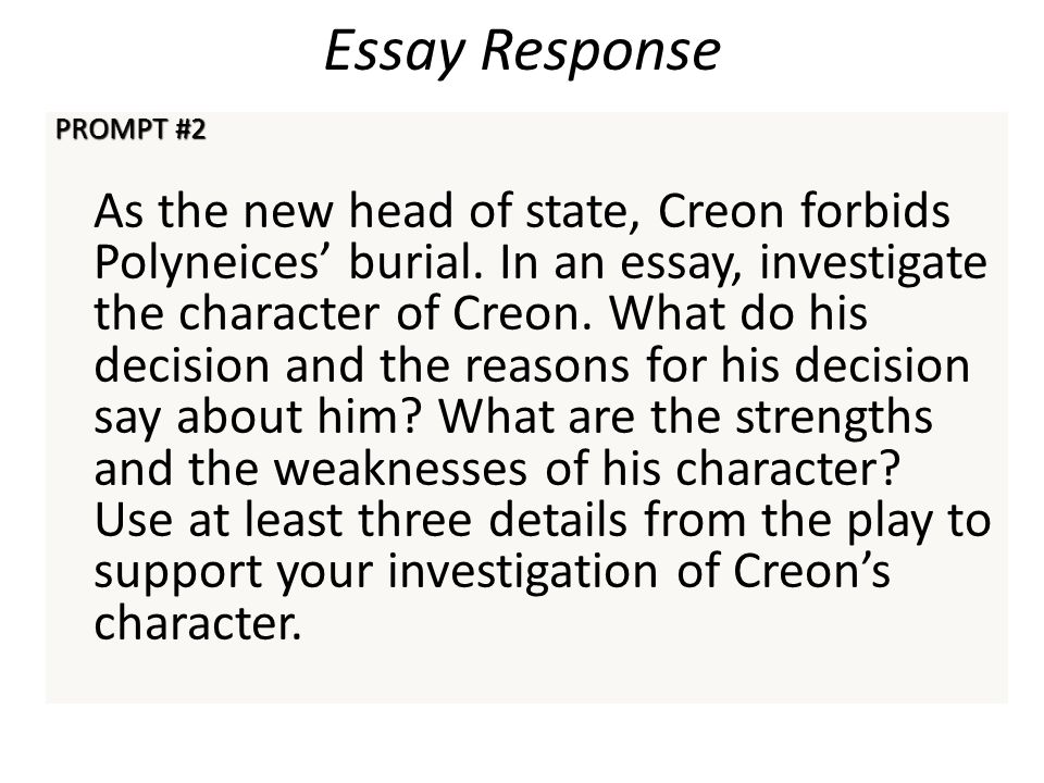 Essay Response PROMPT #2.