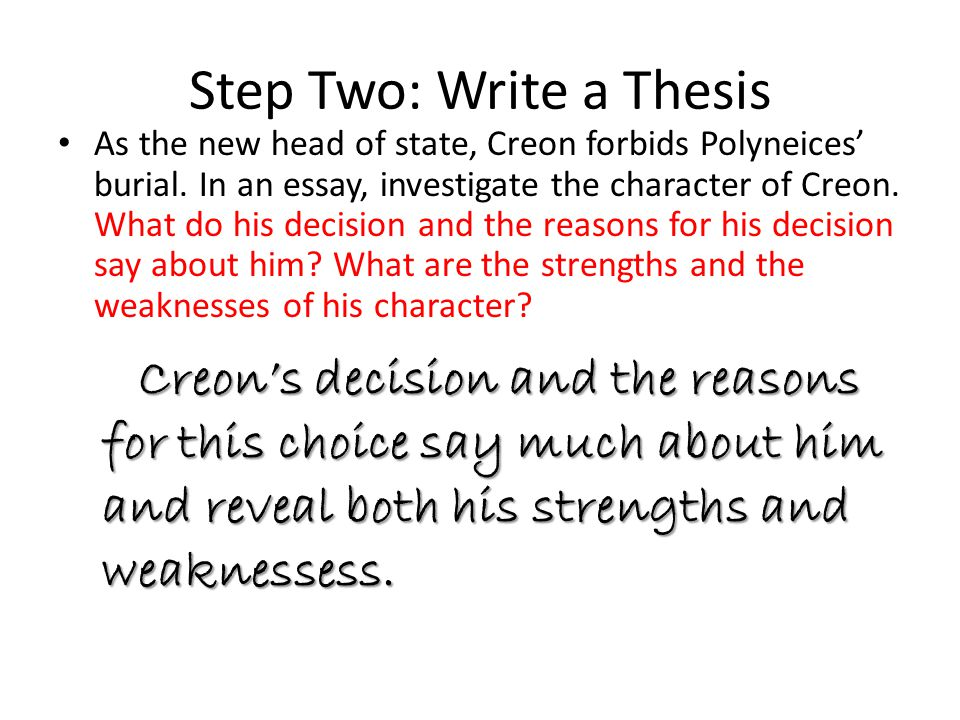 Step Two: Write a Thesis