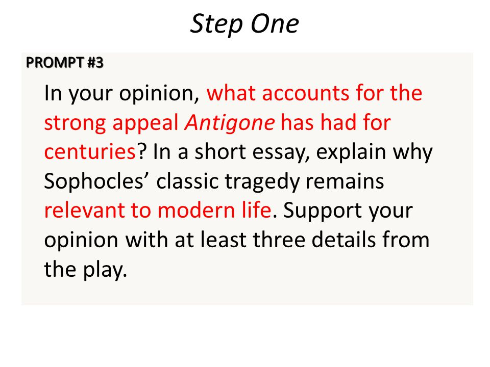 Step One PROMPT #3.