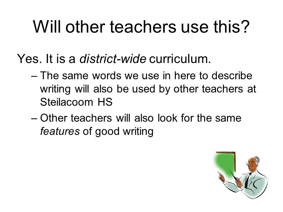 Will other teachers use this