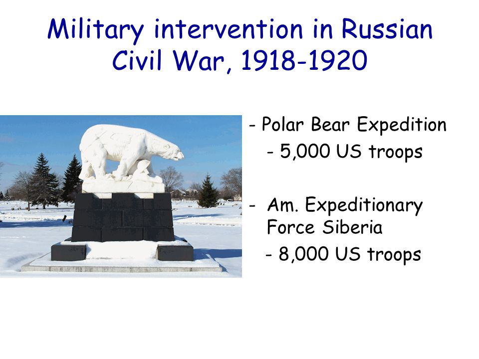 Military intervention in Russian Civil War, 1918-1920
