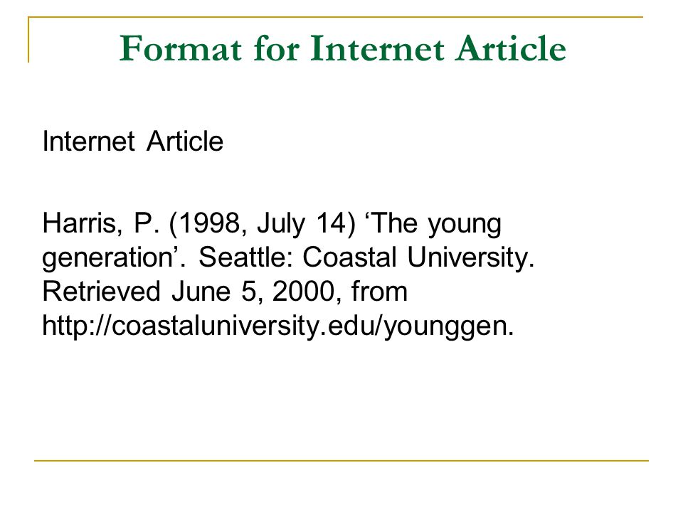 Format for Internet Article