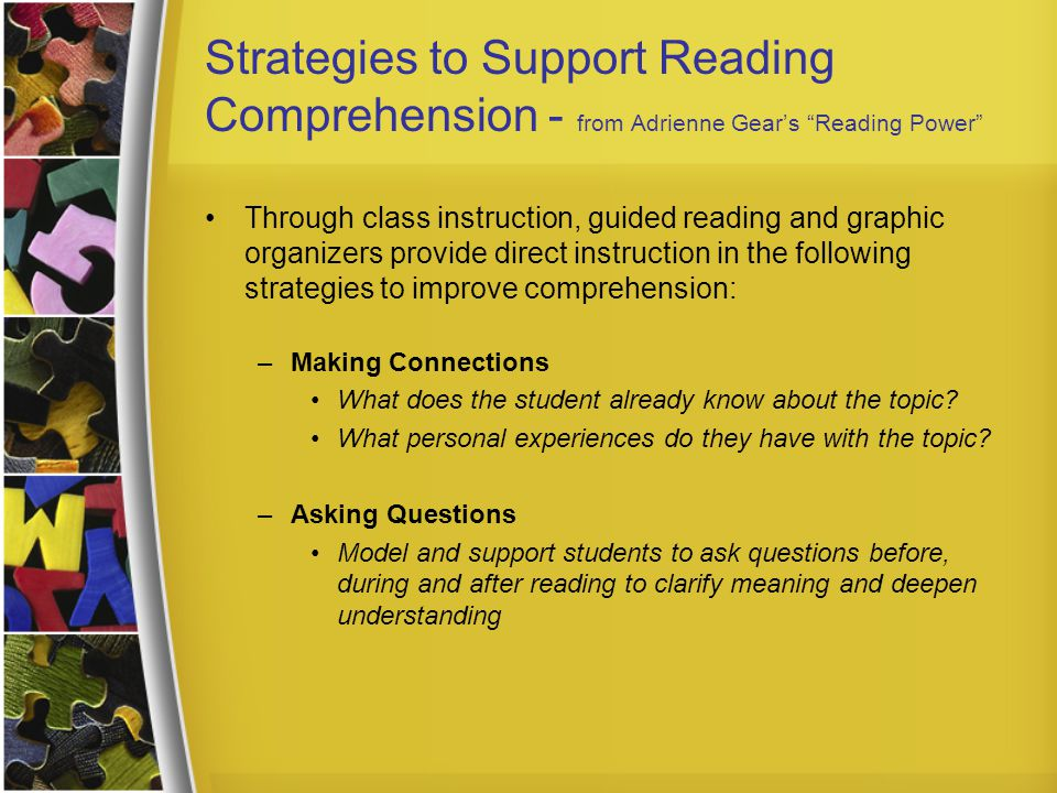 Strategies to Support Reading Comprehension - from Adrienne Gear's Reading Power