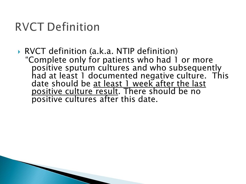 RVCT Definition RVCT definition (a.k.a. NTIP definition)