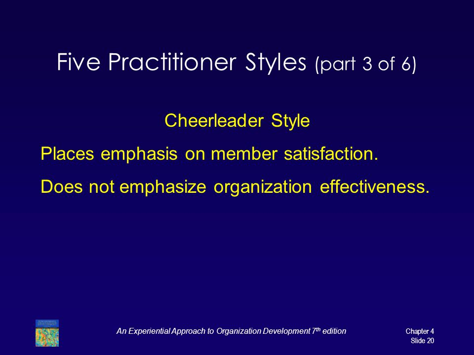 Five Practitioner Styles (part 3 of 6)