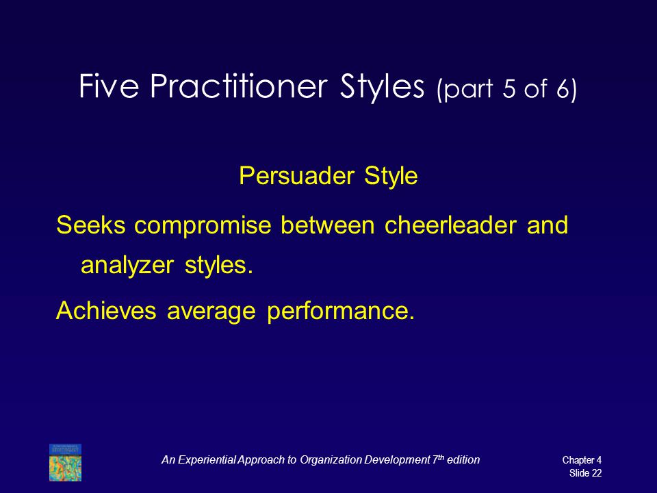 Five Practitioner Styles (part 5 of 6)