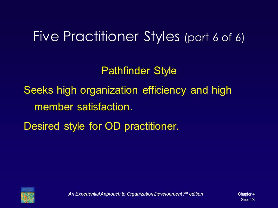 Five Practitioner Styles (part 6 of 6)