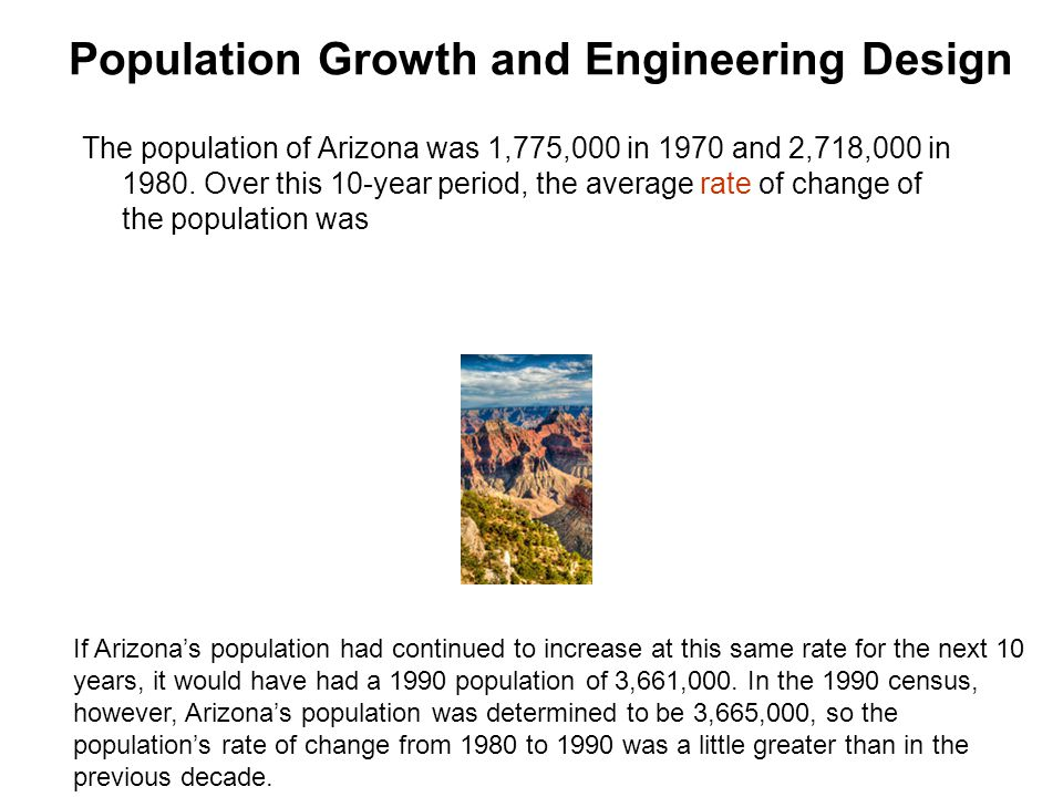 Population Growth and Engineering Design