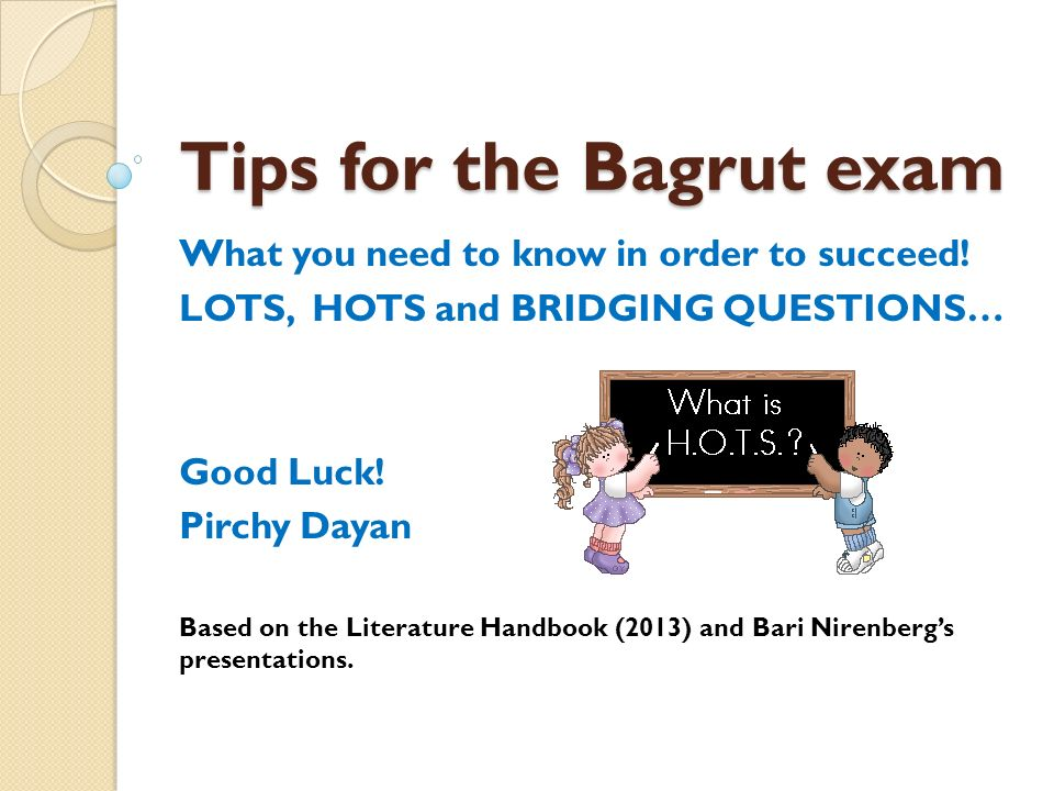 Tips for the Bagrut exam