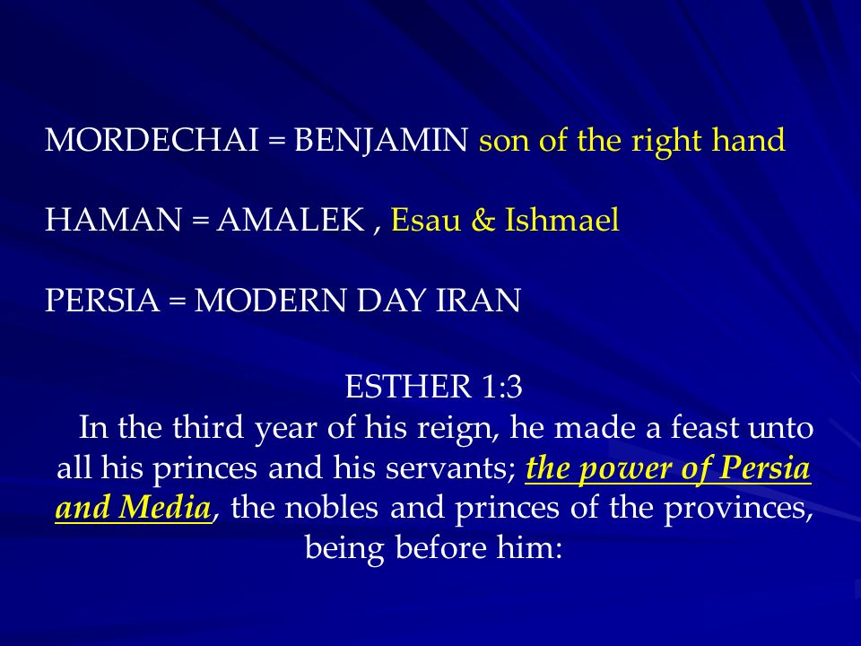 MORDECHAI = BENJAMIN son of the right hand