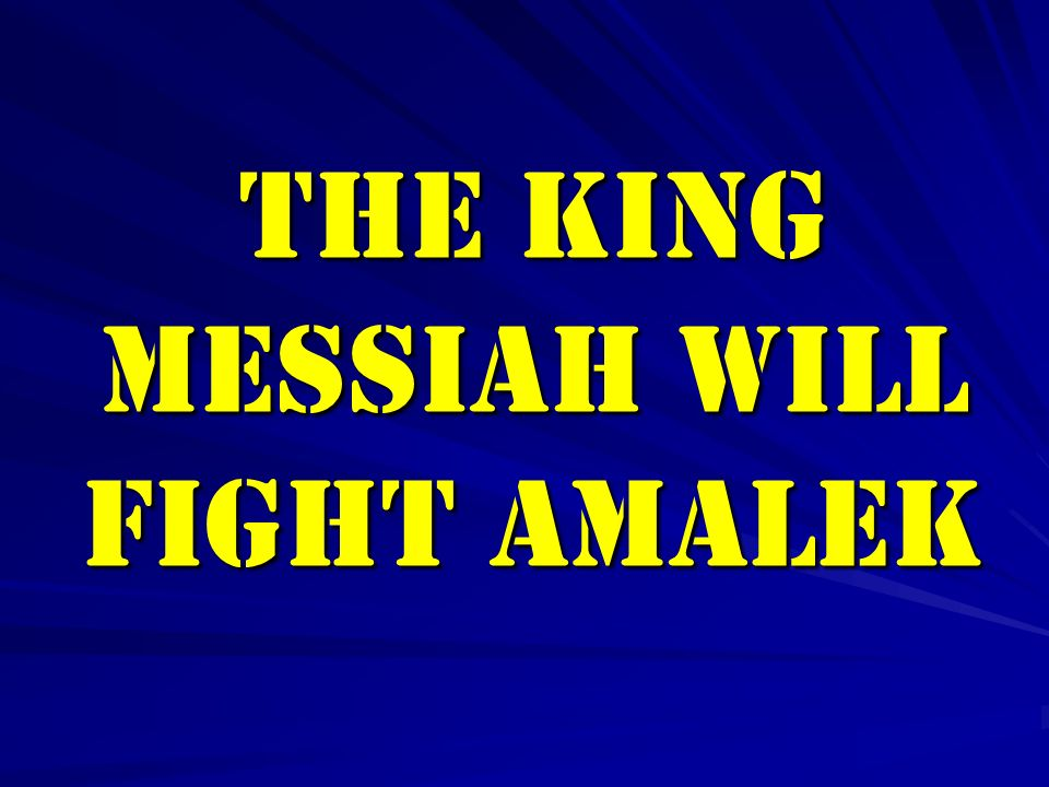 THE KING MESSIAH WILL FIGHT AMALEK