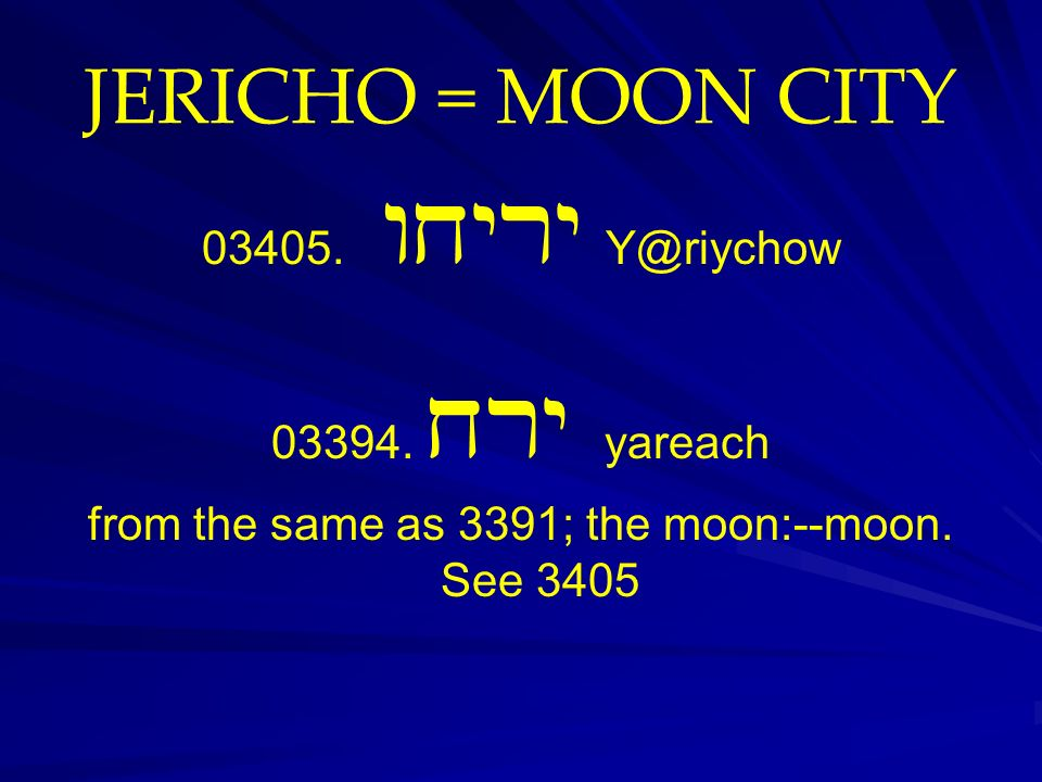 from the same as 3391; the moon:--moon. See 3405