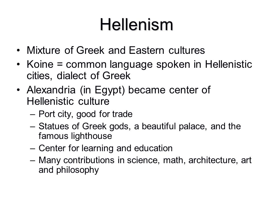 Hellenism Mixture of Greek and Eastern cultures