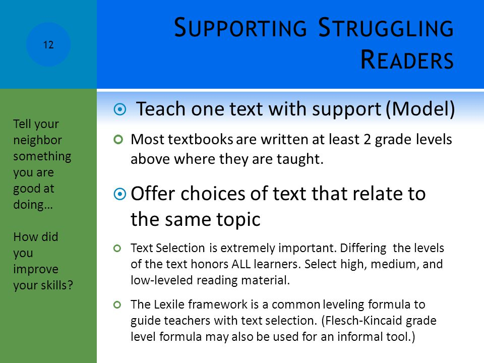 Supporting Struggling Readers