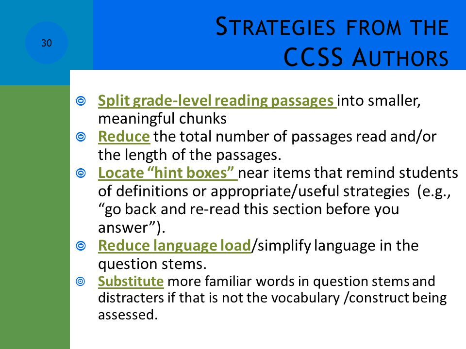 Strategies from the CCSS Authors