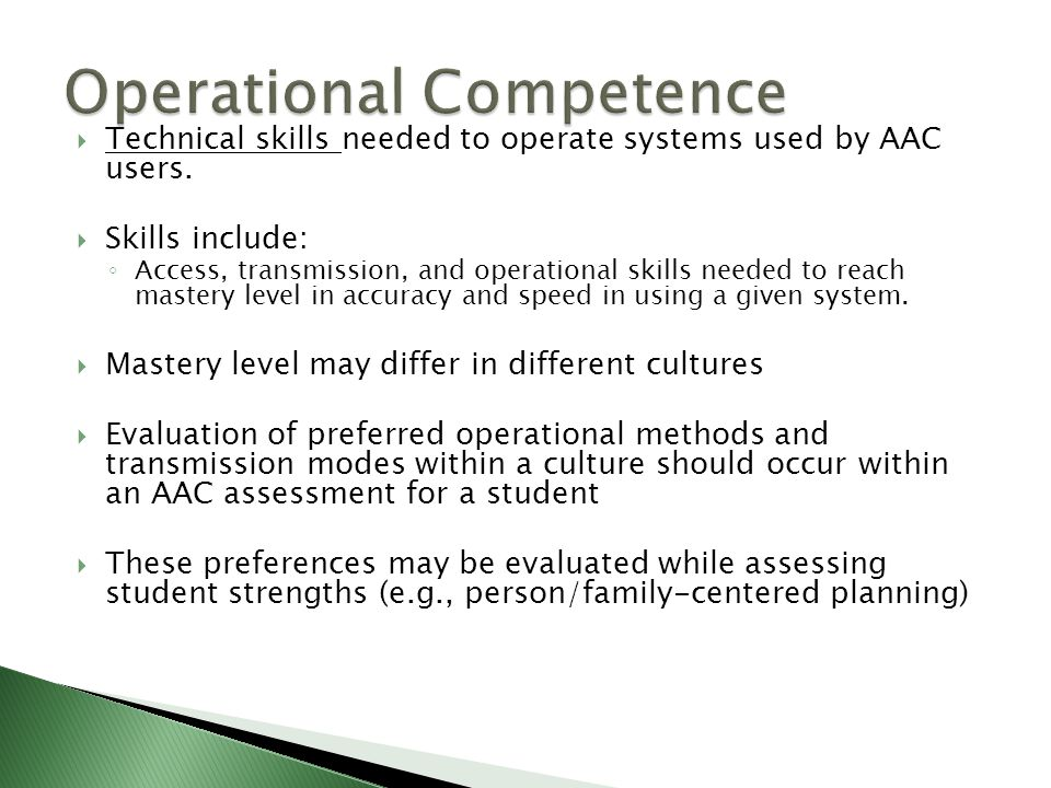 Operational Competence