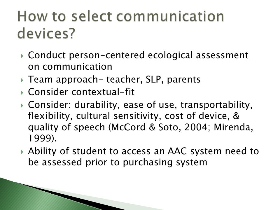 How to select communication devices