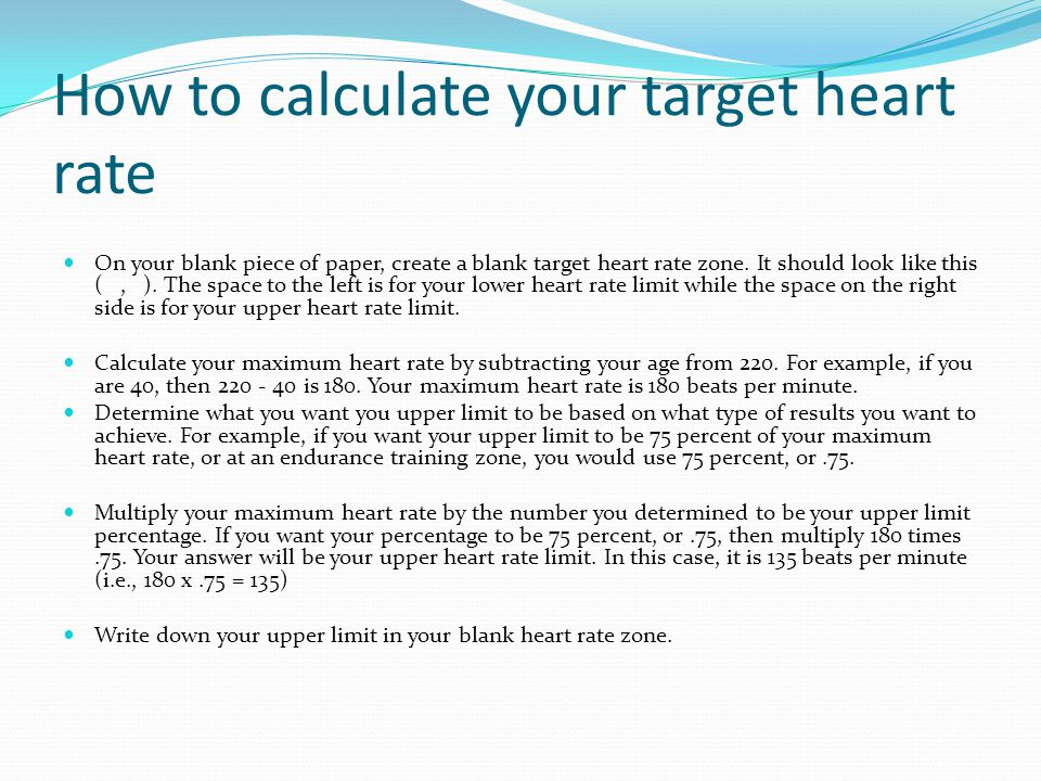 How to calculate your target heart rate