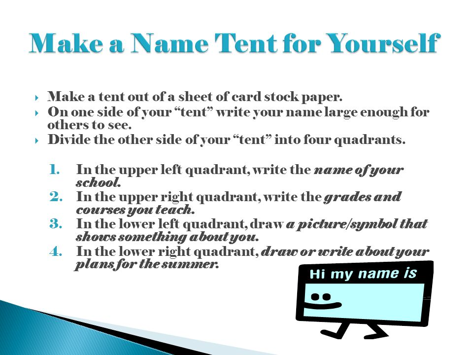 Make a Name Tent for Yourself