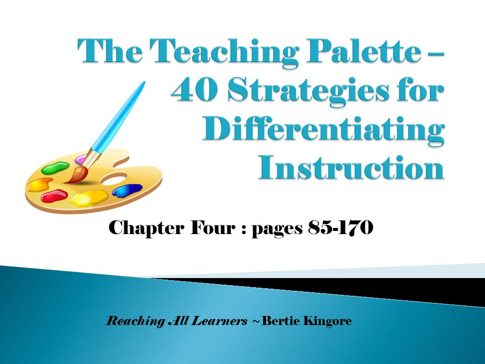 The Teaching Palette – 40 Strategies for Differentiating Instruction