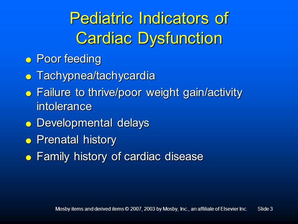 Pediatric Indicators of Cardiac Dysfunction