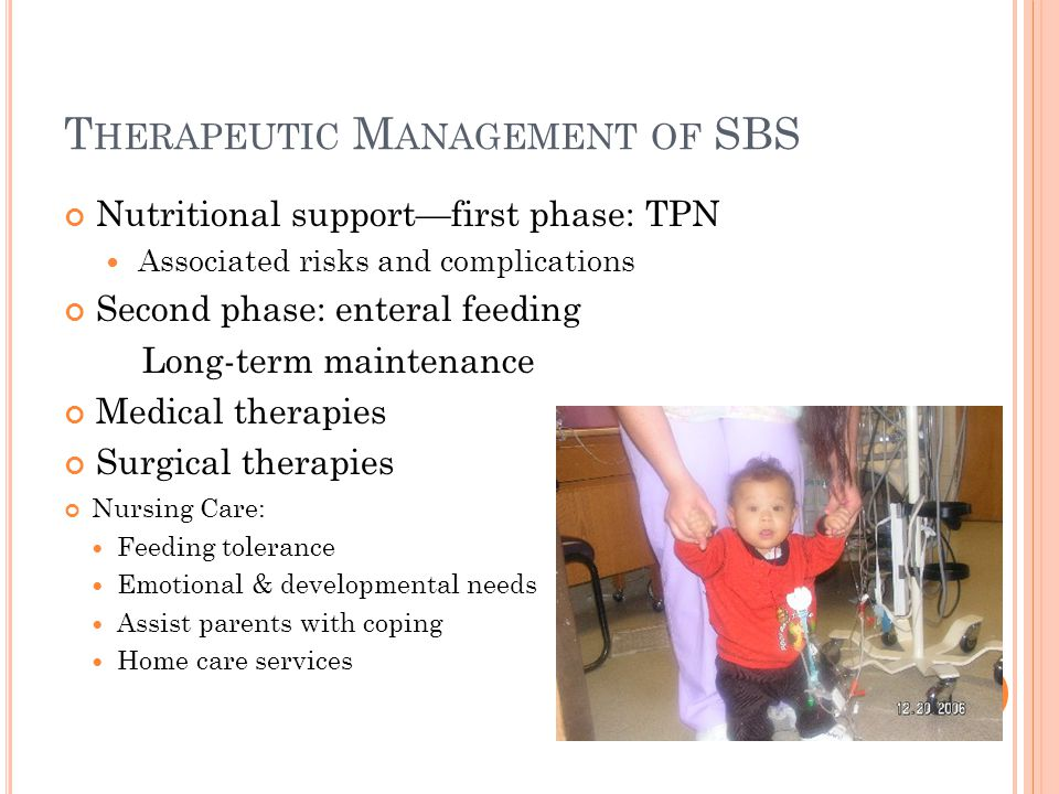 Therapeutic Management of SBS