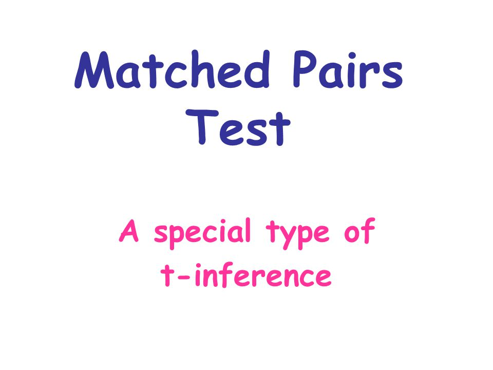 A special type of t-inference