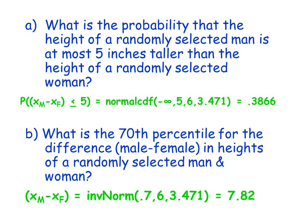 What is the probability that the height of a randomly selected man is at most 5 inches taller than the height of a randomly selected woman