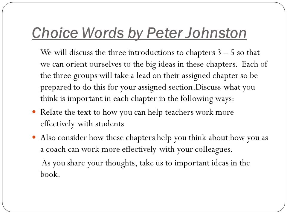 Choice Words by Peter Johnston