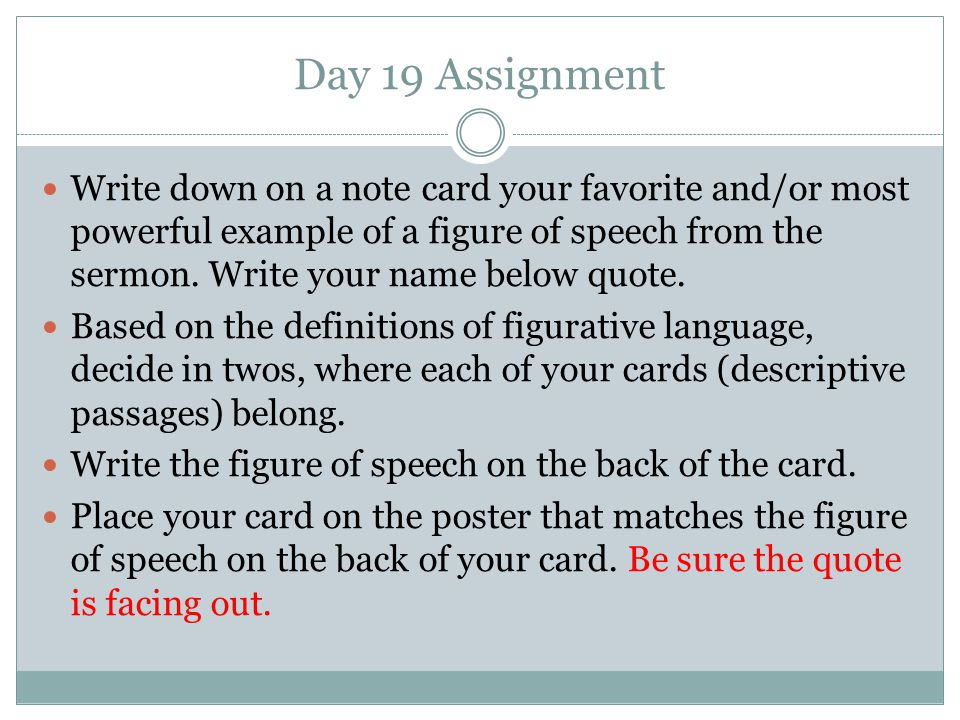 Day 19 Assignment